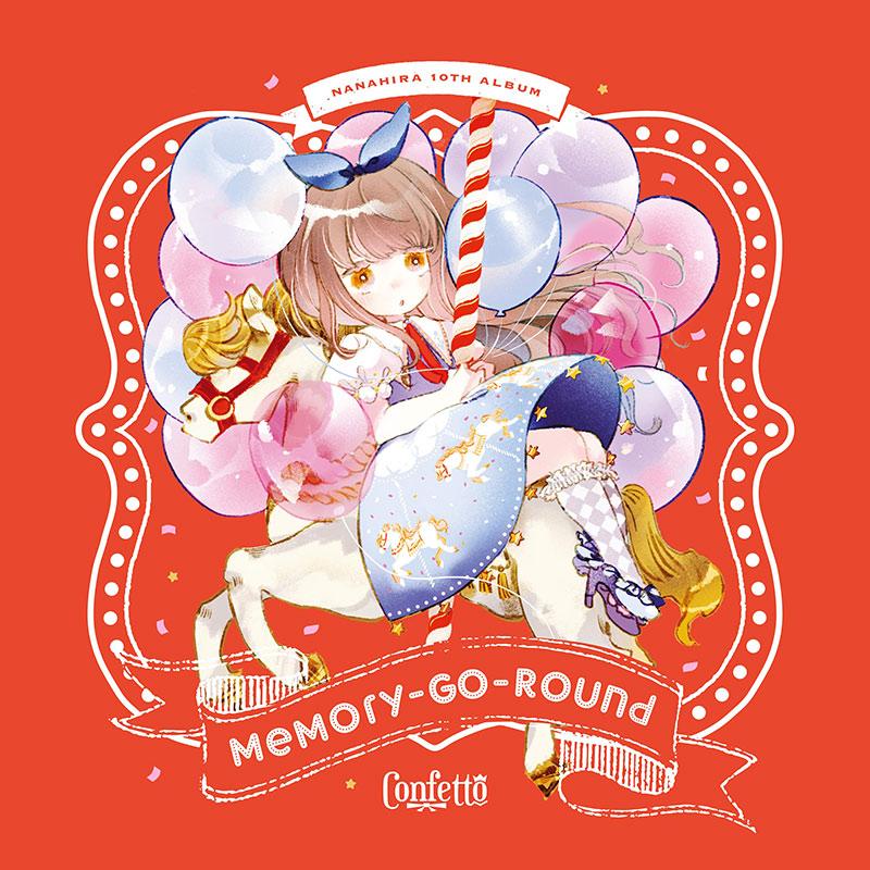 Memory-Go-Round