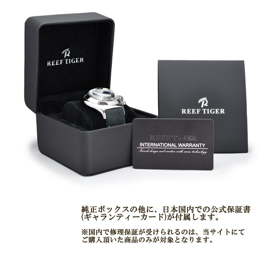 クォーツ式のスケルトン腕時計【REEF TIGER】幻想的な球面ガラス リーフタイガーRGA792YLB