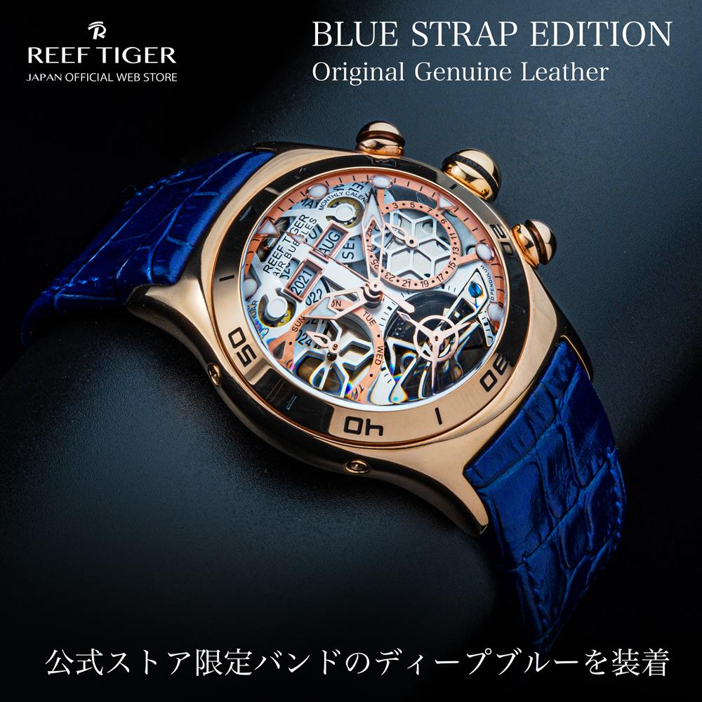 REEF TIGER SPHERE SKELTON AUTOMATIC RGA703PWS