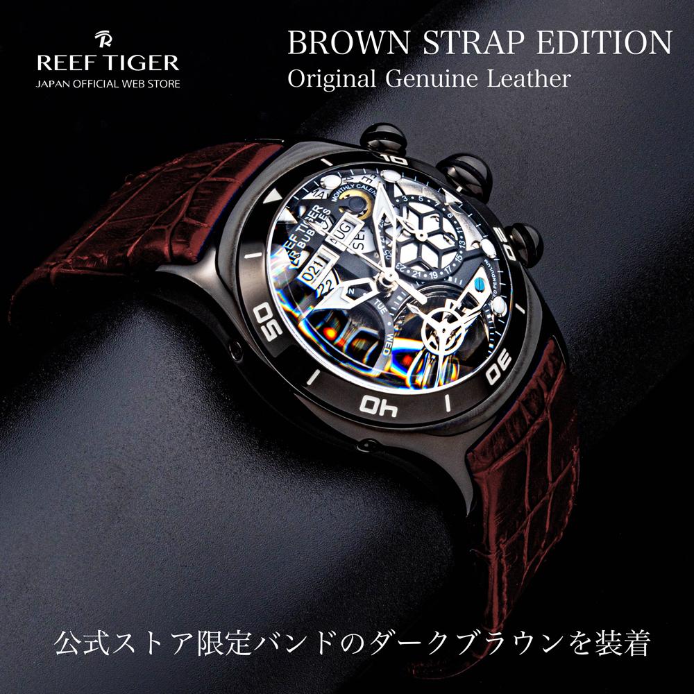 REEF TIGER SPHERE SKELTON AUTOMATIC RGA703BBB