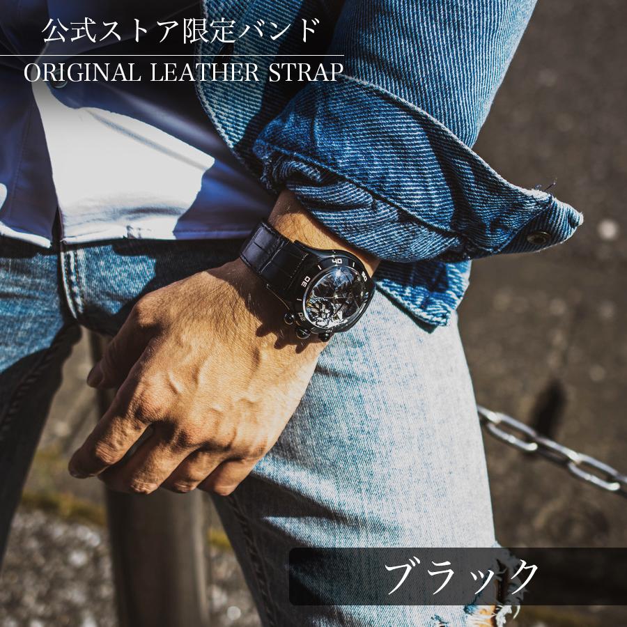 【REEF TIGER】幻想的な球面ガラス 自動巻式スケルトン腕時計 リーフタイガーRGA703BBB オールブラック