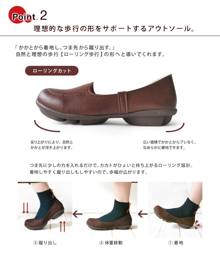 2ball-ツヴォル- TB-104 プレーンパンプス スエード調 フラットシューズ 秋冬 履きやすい 歩きやすい 痛くない