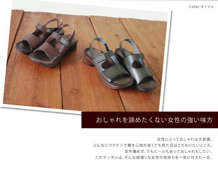 R -アール- AR-3200 手染めコンフォートサンダル-バックベルト付き
