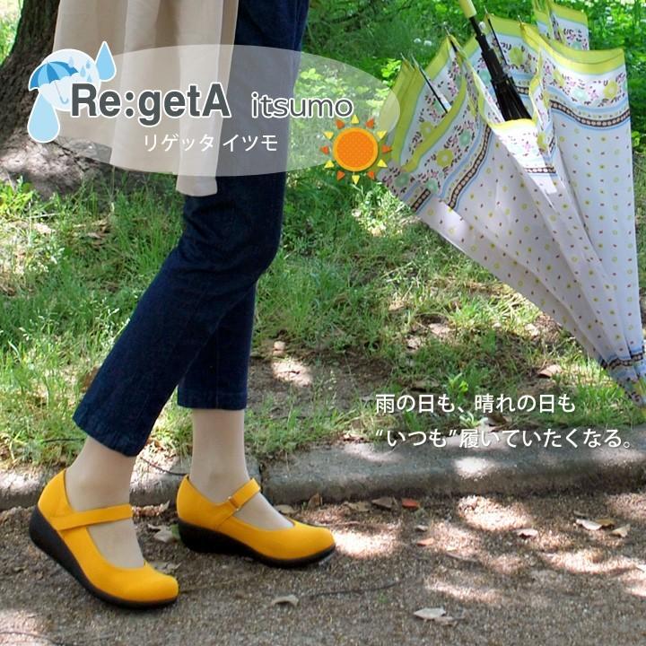 リゲッタ Re:getA itumo R-2601  全天候型パンプス(4.5cmヒール)