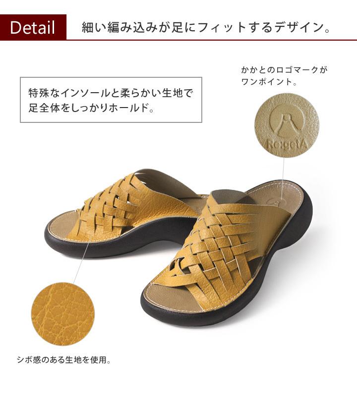 Re:getA -リゲッタ- サンダル レディース つっかけ ECR-005 厚底 履きやすい 疲れにくい 痛くない