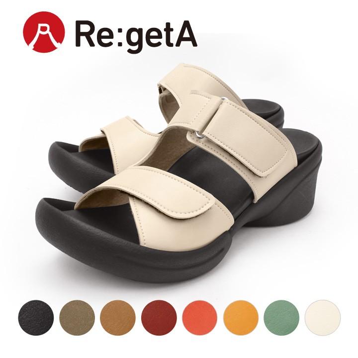 リゲッタ Re:getA R-2683 2本ベルトサンダル ウェッジソール グミサンダル レディース 履きやすい 歩きやすい つっかけ