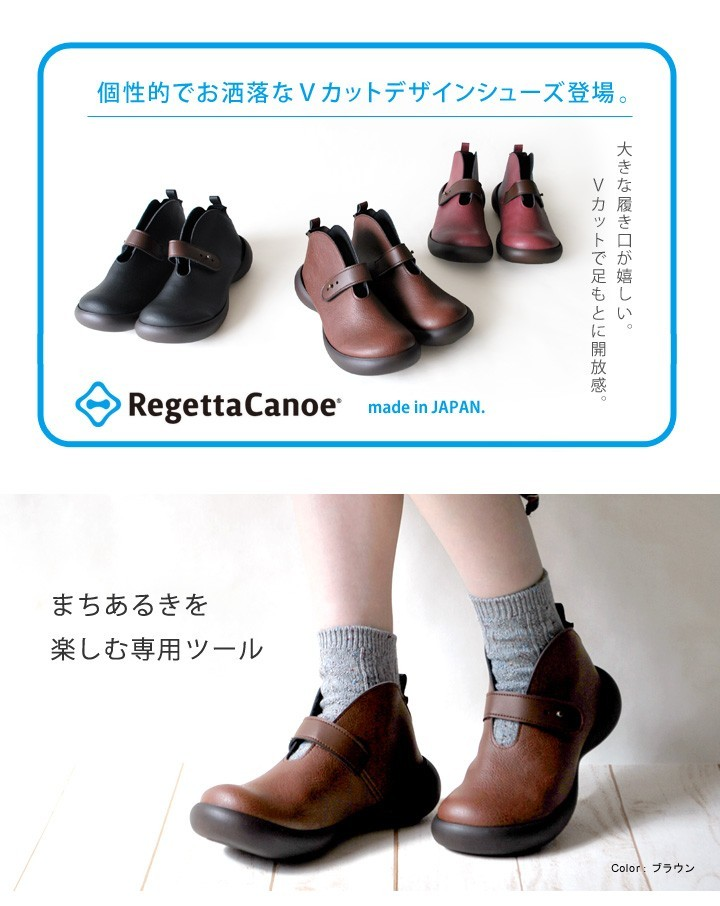 リゲッタカヌー RegettaCanoe CJFS-6816 フィールドシューズ Vカットデザインシューズ