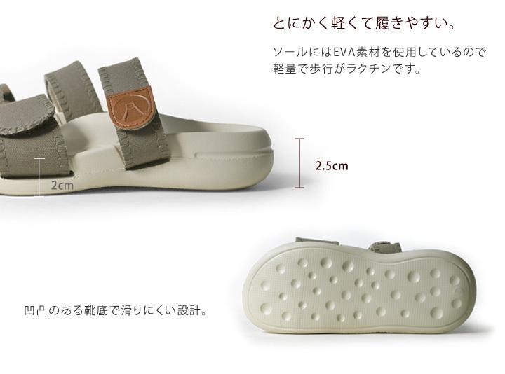 Re:getA -リゲッタ- RBM-021 ルームサンダル  レディース 履きやすい 室内履き EVA 軽量