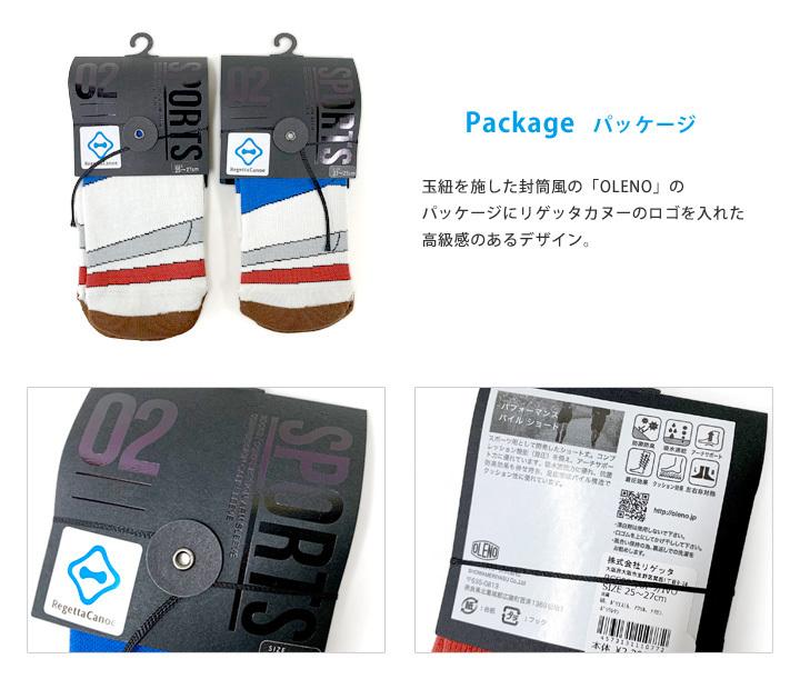 OLENO×RegettaCanoe -オレノ×リゲッタカヌー-  rcs-001 コラボ靴下  サポートソックス クルー丈  男女兼用