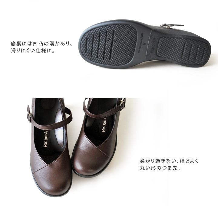 リゲッタ Re:getA R-601 パンプス ウェッジヒール 切り替えし 6cmヒール フォーマル 歩きやすい 履きやすい