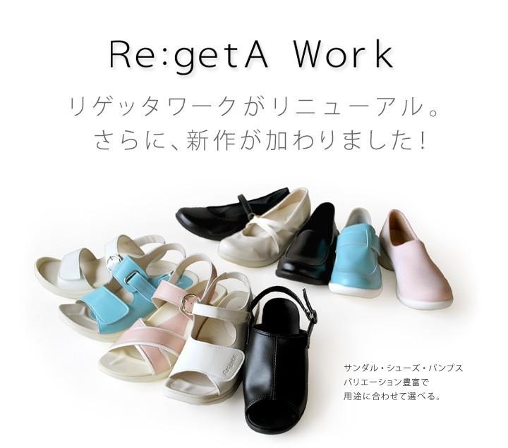 リゲッタワーク Re:getA Work RW-0026 甲ベルト付きローヒールサンダル/オフィスサンダル/お仕事サンダル/履きやすい/歩きやすい/疲れにくい