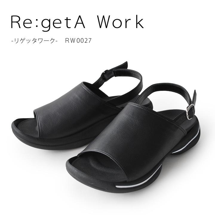 リゲッタワーク Re:getA Work RW-0027 バックベルト付き カバーサンダル  ローヒール オフィスサンダル 疲れにくい 歩きやすい