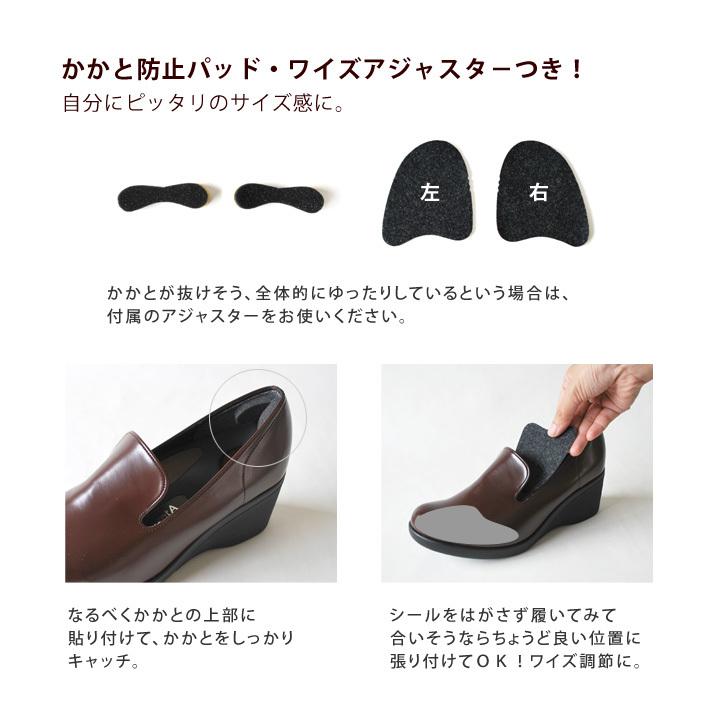 リゲッタ Re:getA R-604 パンプス ウェッジヒール オペラパンプス オニグリ 6cmヒール 歩きやすい 履きやすい