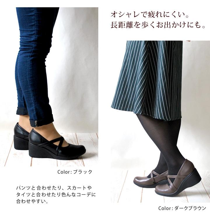 リゲッタ Re:getA R-600 パンプス ウェッジヒール クロスベルト 6cmヒール 歩きやすい 履きやすい