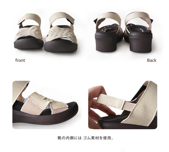 リゲッタ Re:getA R-2686 編み込みベルトサンダル 日本製 歩きやすい 履きやすい