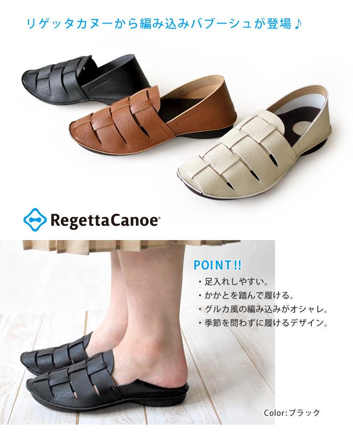 リゲッタカヌー RegettaCanoe CJBB-4607 バブーシュ 編み込み グルカ風 2WAY ぺたんこ 履きやすい 歩きやすい レディース