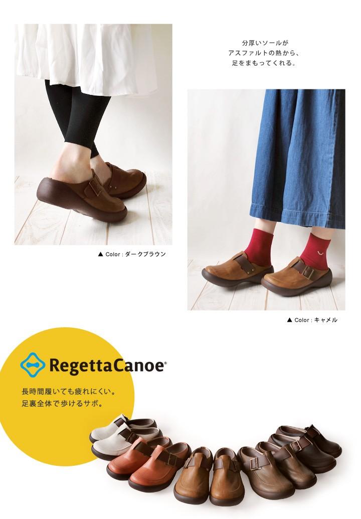 リゲッタカヌー RegettaCanoe CJCL-6000 クロッグシューズ カジュアルワンベルトサボ