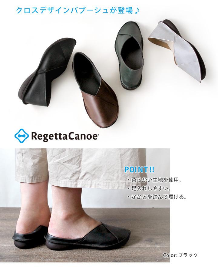 リゲッタカヌー RegettaCanoe CJBB-4614 バブーシュ クロスデザイン ぺたんこ パンプス 履きやすい 歩きやすい レディース