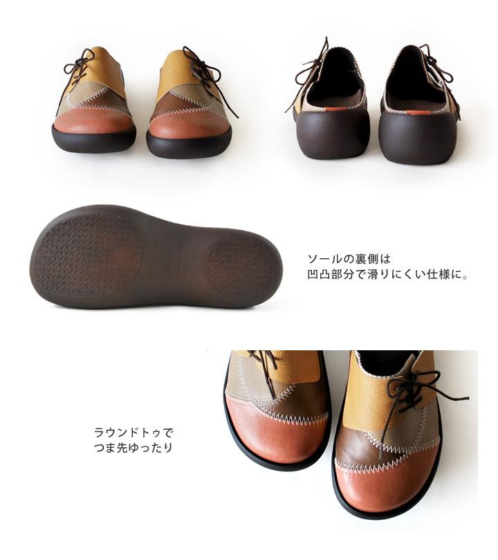リゲッタカヌー RegettaCanoe CJCL-6004 サボ クロッグ シューズ パッチワーク つぎはぎ 個性的 レディース 厚底 紐靴 歩きやすい 履きやすい