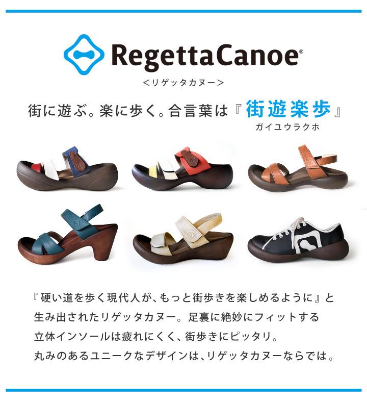リゲッタカヌー RegettaCanoe CJES-6138 エッグヒール ショートブーツ ルーズ ジップアップ レディース 厚底 歩きやすい 履きやすい
