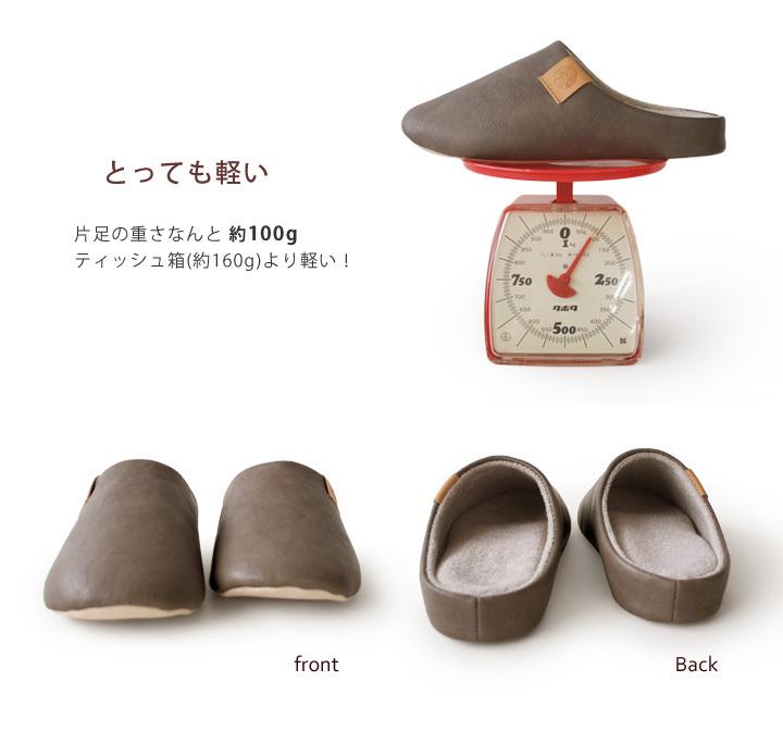 リゲッタ Re:getA CHR-001 リゲッパ おうち時間 ルーム スリッパ ユニセックス 室内履き オフィス履き 履きやすい