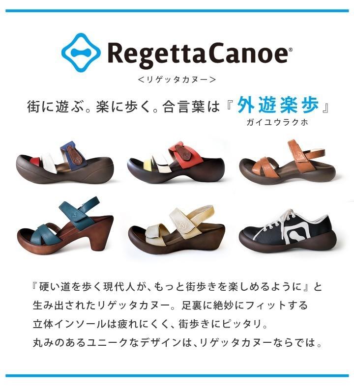リゲッタカヌー RegettaCanoe CJES-6139 エッグヒール パッチワーク つぎはぎ 個性的 シューズ レディース 厚底 歩きやすい 履きやすい