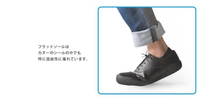 リゲッタカヌー  RegettaCanoe   CJFC-7113 フラットソール メンズビジネスシューズ プレーンタイプ