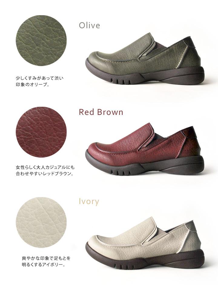 リゲッタ Re:getA R-328 軽量  スリッポン シューズ  カジュアル レディース 2.5cmヒール 歩きやすい 履きやすい ローヒール