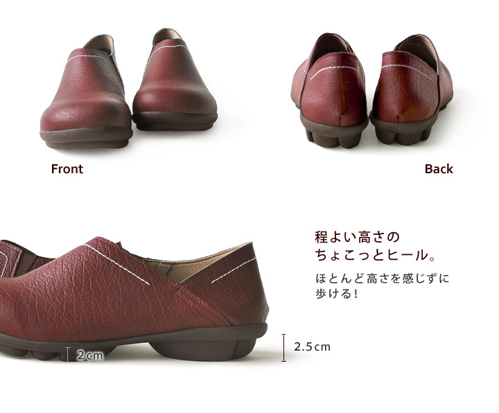 2ball-ツヴォルTB-108 シューズ スリッポン レディース 痛くない  疲れない ぺたんこ 歩きやすい 履きやすい