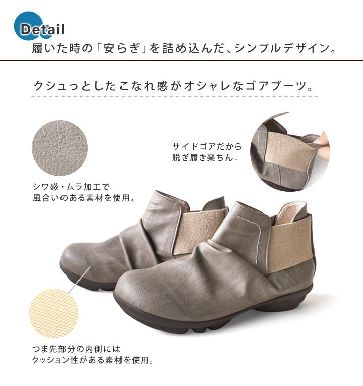 【10月下旬販売予定】2ball-ツヴォルTB-107 ブーツ レディース 痛くない  疲れない ぺたんこ 歩きやすい 履きやすい
