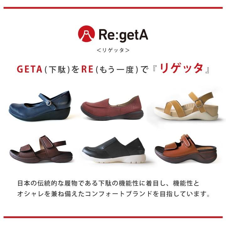 【10月下旬販売予定】Re:getA リゲッタ R-329 サイドジップ ブーツ ローヒール 2.5cmヒール 歩きやすい 履きやすい