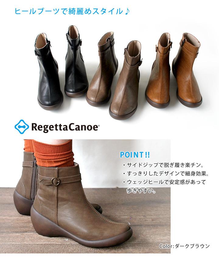 【10月下旬販売予定】RegettaCanoe -リゲッタカヌー-<br>CJWS-6717 ウェッジシューズタイプ 細身 ショートブーツ サイドジップ シンプル 大人カジュアル シューズ ブーツ レディース ウェッジ 歩きやすい 履きやすい