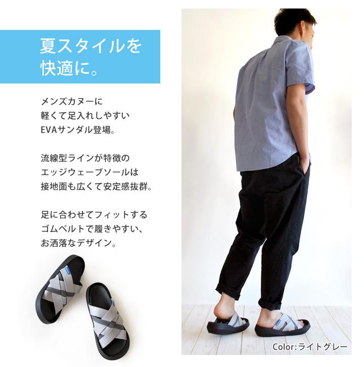【海外お客様用】リゲッタカヌー RegettaCanoe CJEW-7601 メンズ 軽量サンダル 編み込みサンダル 歩きやすい 履きやすい 日本製