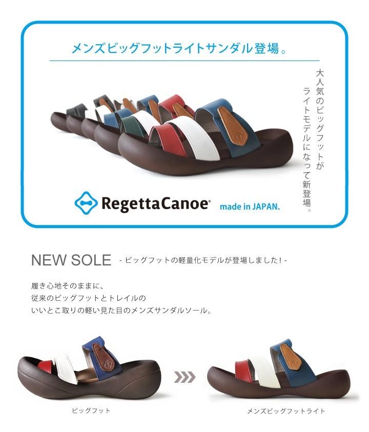 【海外お客様用】リゲッタカヌー RegettaCanoe  CJMB-2500 メンズビッグフットライトサンダル/メンズ
