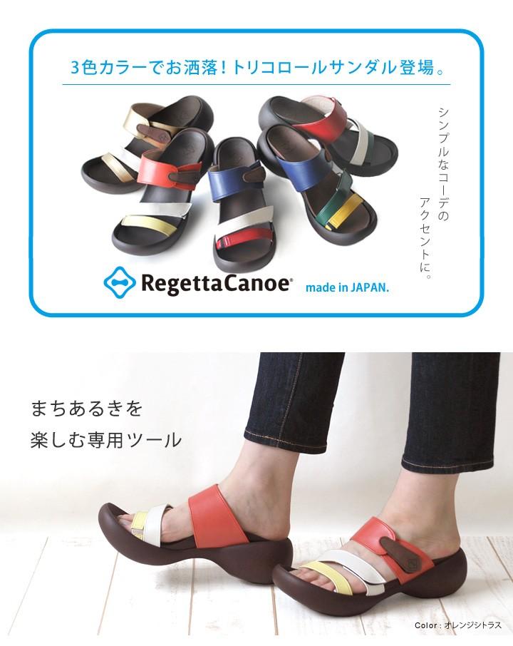 【海外お客様用】リゲッタカヌー RegettaCanoe CJEG-5224 エッグヒール トリコロールエッグヒールサンダル