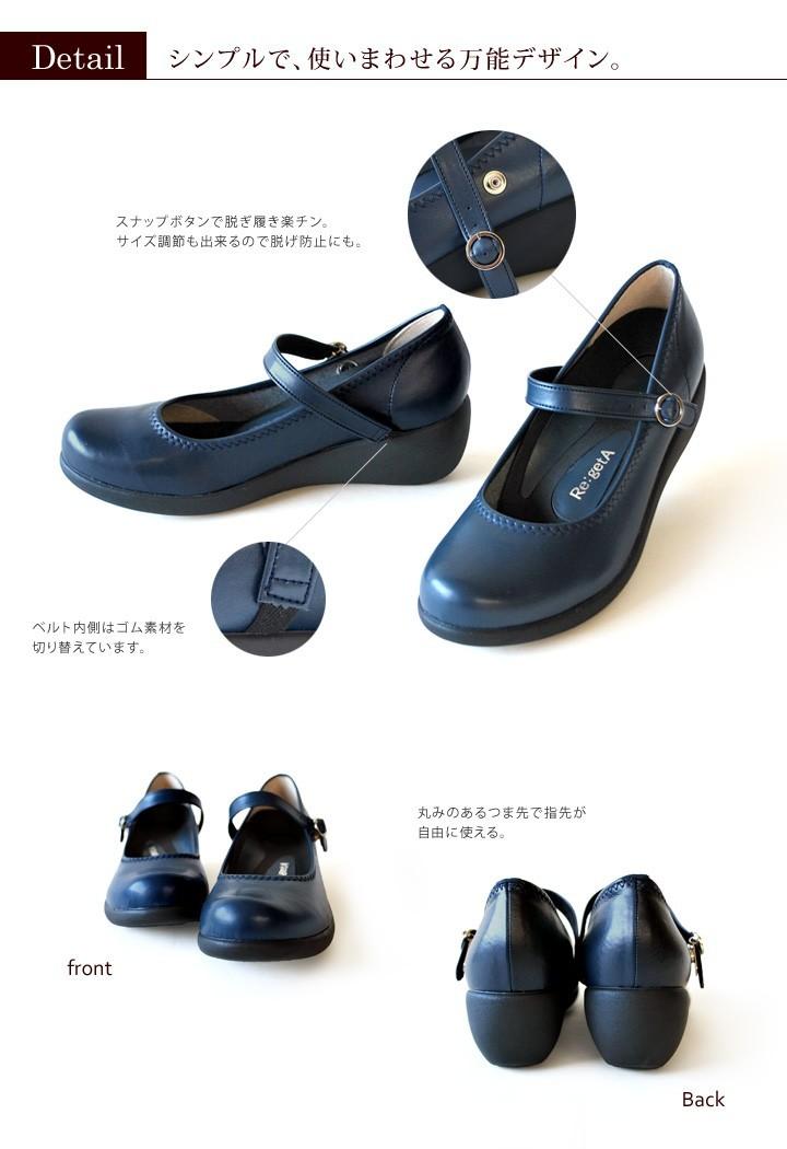 リゲッタ Re:getA  R-19001 パンプス(5cmヒール)