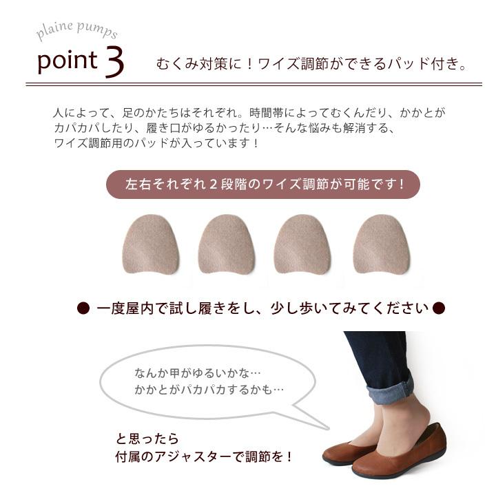 R -アール- ARK-201  ぺたんこパンプス プレーンパンプス フラットスポンジパンプス 履きやすい 歩きやすい 痛くない