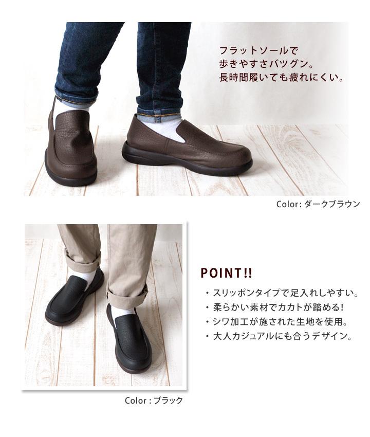リゲッタ Re:getA R-277M 紳士靴 新ドライビングローファー メンズタイプ 日本製 歩きやすい 履きやすい