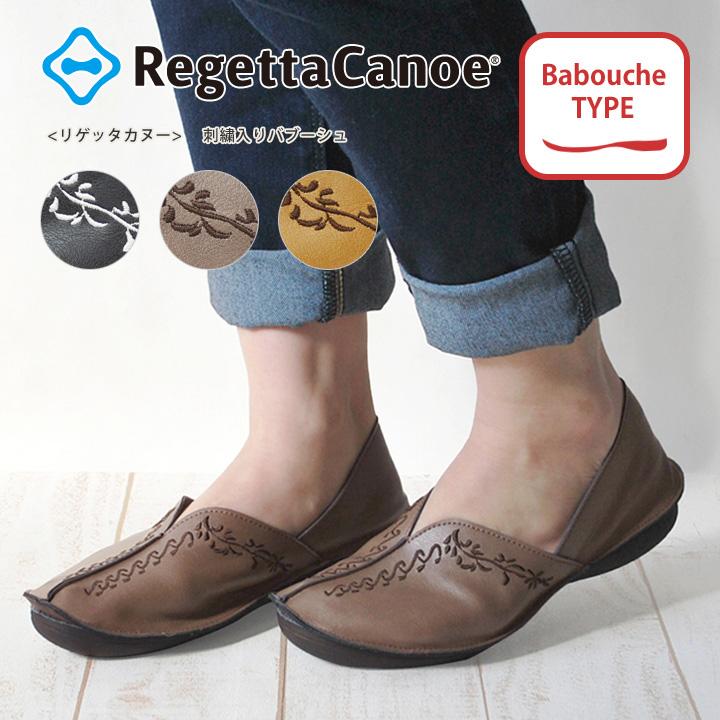 リゲッタカヌー RegettaCanoe CJBB-4701 バブーシュ 刺繍 ぺたんこ 履きやすい 歩きやすい 2way