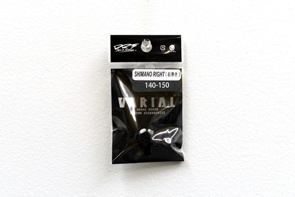 DRT ディーアールティー バスフィッシング VARIAL140-150mm専用ナット SHIMANO 右巻き [BLACK]