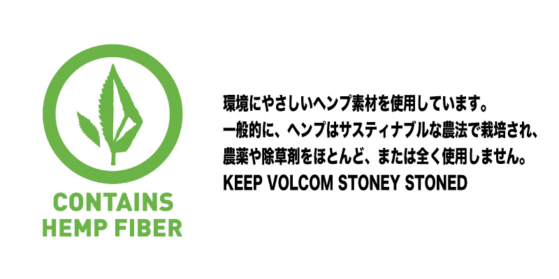 """VOLCOM ボルコム メンズ スイムウェア ボードショーツ サーフパンツ 水着 A0812112 Ozzy Stoney 19"""" [AEB]"""