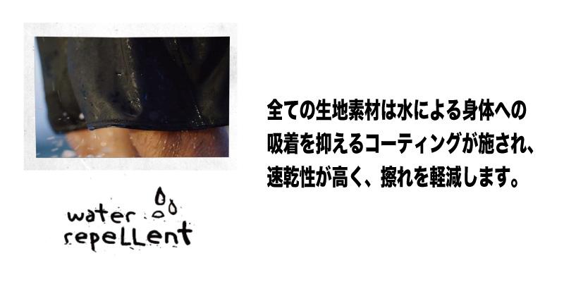 """VOLCOM ボルコム メンズ スイムウェア ボードショーツ サーフパンツ 水着 A0812105 Tropic Blotter Panel 18"""" [OLM]"""