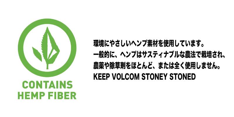 """VOLCOM ボルコム メンズ スイムウェア ボードショーツ サーフパンツ 水着 A0812104 Natural Visions Stoney 19"""" [BLK]"""