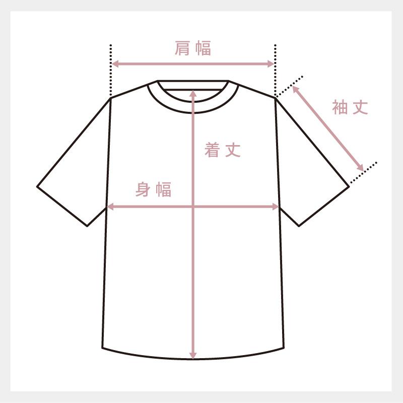 【40%OFF】 VOLCOM ボルコム レディース Tシャツ B3512101 One Of Each Baby Tee [WHT]