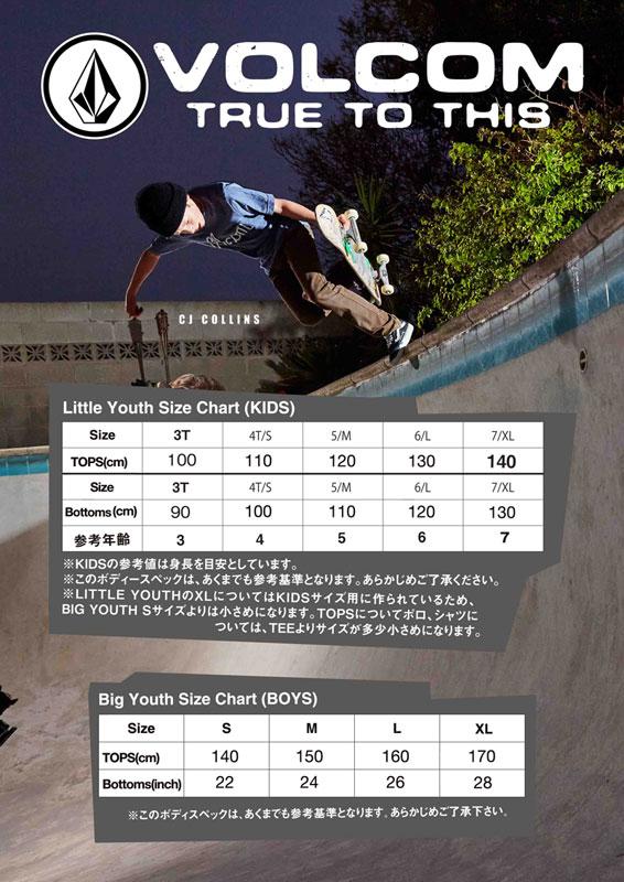 VOLCOM ボルコム ボーイズ(8-14才) Tシャツ C5712111 Big Blot HTH S/S Tee Youth [HBK]