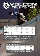 【20%OFF】 VOLCOM ボルコム キッズ(3-7才) スイムウェア ボードショーツ サーフパンツ 水着 Y0821630 Squiggle Mod Little Youth [STB]