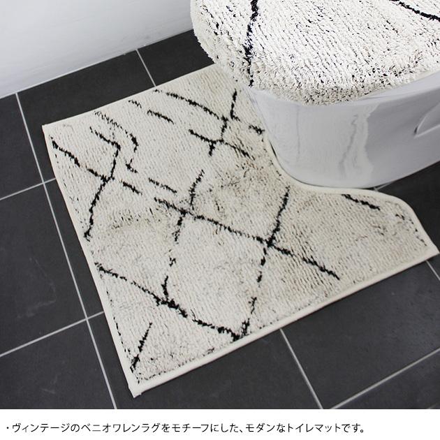 journal standard Furniture ジャーナルスタンダードファニチャー SIDI TOILET MAT