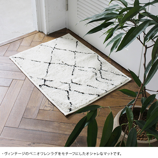 journal standard Furniture ジャーナルスタンダードファニチャー SIDI BATH MAT 50*70