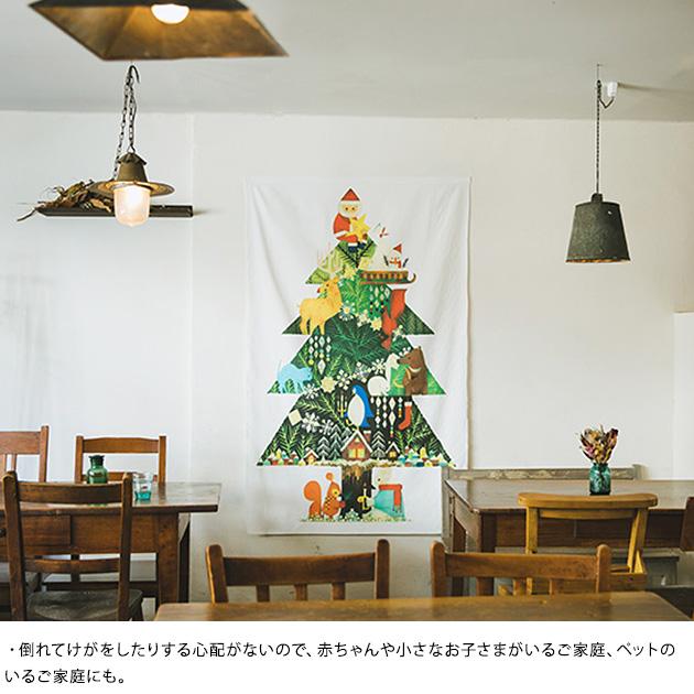 nunocoto クリスマスツリータペストリー(大) 福田利之  【ラッピング対応】