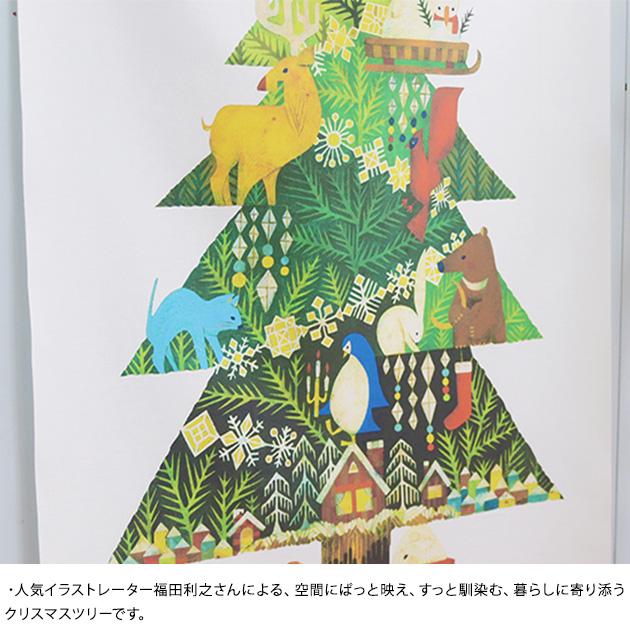 nunocoto クリスマスツリータペストリー(小) 福田利之  【ラッピング対応】
